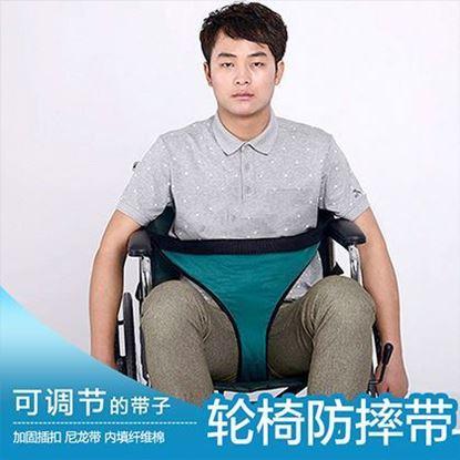 Picture of 轮椅安全约束带