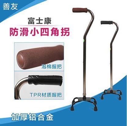 Picture of 可伸缩单拐手杖