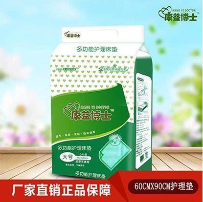 Picture of 老年人床垫隔尿垫