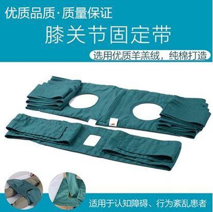 Picture of 小腿保护带